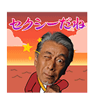 高田純次の飛び出す!じゅん散歩スタンプ(個別スタンプ:13)