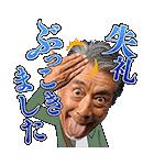 高田純次の飛び出す!じゅん散歩スタンプ(個別スタンプ:16)