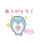 じんべえさん(個別スタンプ:03)