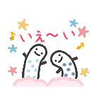 じんべえさん(個別スタンプ:04)