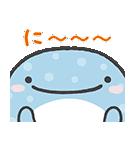 じんべえさん(個別スタンプ:07)