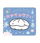 じんべえさん(個別スタンプ:09)