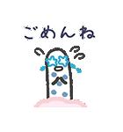 じんべえさん(個別スタンプ:14)