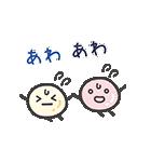 じんべえさん(個別スタンプ:19)