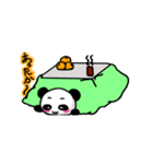 【動く】パンダの日常会話(個別スタンプ:4)