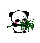 【動く】パンダの日常会話(個別スタンプ:7)
