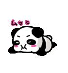 【動く】パンダの日常会話(個別スタンプ:8)
