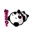 【動く】パンダの日常会話(個別スタンプ:9)