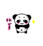 【動く】パンダの日常会話(個別スタンプ:11)
