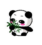 【動く】パンダの日常会話(個別スタンプ:12)