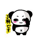 【動く】パンダの日常会話(個別スタンプ:15)