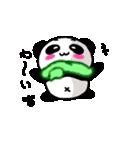 【動く】パンダの日常会話(個別スタンプ:16)