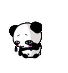 【動く】パンダの日常会話(個別スタンプ:18)