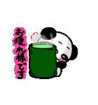 【動く】パンダの日常会話(個別スタンプ:19)