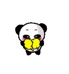 【動く】パンダの日常会話(個別スタンプ:21)
