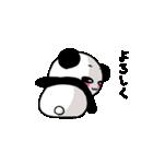 【動く】パンダの日常会話(個別スタンプ:24)