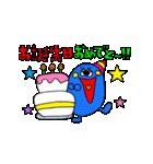 動く!!誕生日&お祝い★おめでとうパック(個別スタンプ:01)