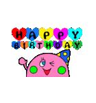動く!!誕生日&お祝い★おめでとうパック(個別スタンプ:02)