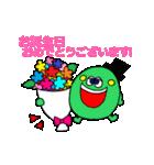 動く!!誕生日&お祝い★おめでとうパック(個別スタンプ:03)