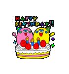 動く!!誕生日&お祝い★おめでとうパック(個別スタンプ:05)