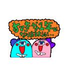 動く!!誕生日&お祝い★おめでとうパック(個別スタンプ:07)