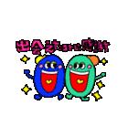 動く!!誕生日&お祝い★おめでとうパック(個別スタンプ:09)