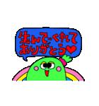 動く!!誕生日&お祝い★おめでとうパック(個別スタンプ:11)