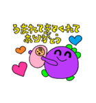 動く!!誕生日&お祝い★おめでとうパック(個別スタンプ:12)