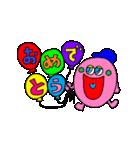 動く!!誕生日&お祝い★おめでとうパック(個別スタンプ:13)