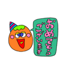 動く!!誕生日&お祝い★おめでとうパック(個別スタンプ:14)