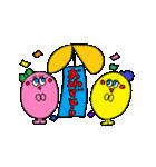 動く!!誕生日&お祝い★おめでとうパック(個別スタンプ:15)