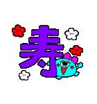 動く!!誕生日&お祝い★おめでとうパック(個別スタンプ:17)
