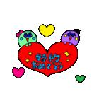 動く!!誕生日&お祝い★おめでとうパック(個別スタンプ:18)