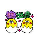 動く!!誕生日&お祝い★おめでとうパック(個別スタンプ:20)