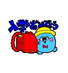動く!!誕生日&お祝い★おめでとうパック(個別スタンプ:21)
