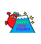 動く!!誕生日&お祝い★おめでとうパック(個別スタンプ:23)