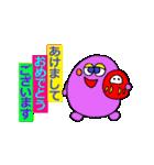 動く!!誕生日&お祝い★おめでとうパック(個別スタンプ:24)