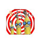バナナのバナ平(実写)(個別スタンプ:02)