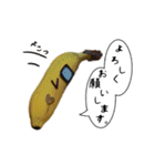 バナナのバナ平(実写)(個別スタンプ:08)