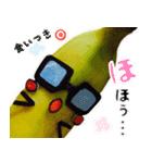 バナナのバナ平(実写)(個別スタンプ:10)