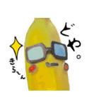 バナナのバナ平(実写)(個別スタンプ:12)