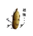 バナナのバナ平(実写)(個別スタンプ:14)