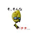 バナナのバナ平(実写)(個別スタンプ:16)