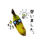 バナナのバナ平(実写)(個別スタンプ:18)