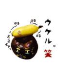バナナのバナ平(実写)(個別スタンプ:21)