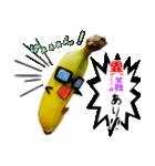 バナナのバナ平(実写)(個別スタンプ:22)