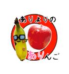 バナナのバナ平(実写)(個別スタンプ:23)