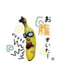 バナナのバナ平(実写)(個別スタンプ:26)