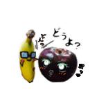 バナナのバナ平(実写)(個別スタンプ:34)