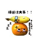 バナナのバナ平(実写)(個別スタンプ:38)